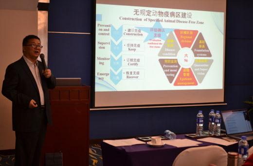 Corso GIS Shenzen Cina 2018