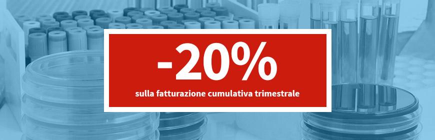 sconto-20-percento-fatturazionecumulativa
