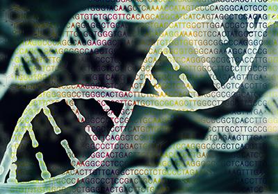 sequenza genetica