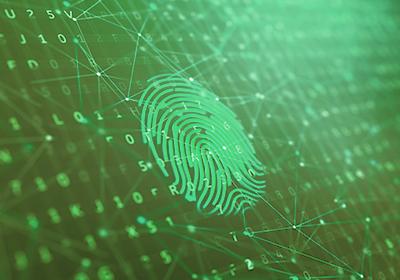 Metodica di laboratorio per fingerprinting origano